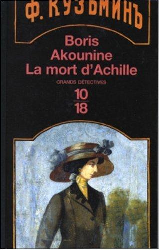 Livre occasion La mort d'Achille